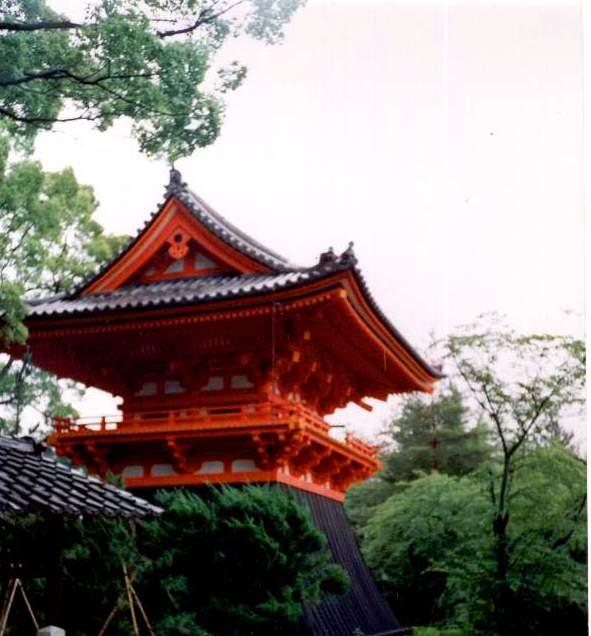 http://fumegaston.free.fr/logos/pagode.jpg
